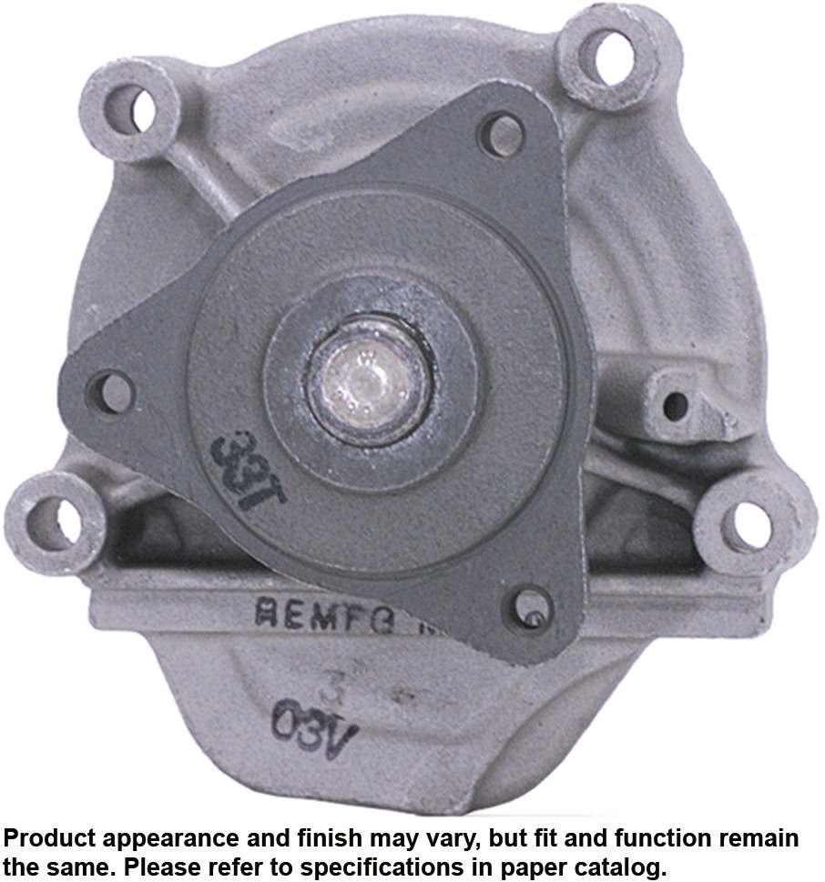 CARDONE/A-1 CARDONE - Remanufactured Water Pump - A1C 57-1032
