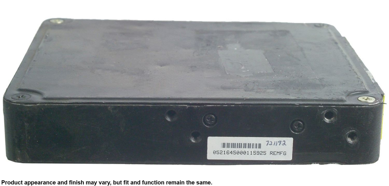 CARDONE REMAN - Engine Control Computer - A1C 72-1226