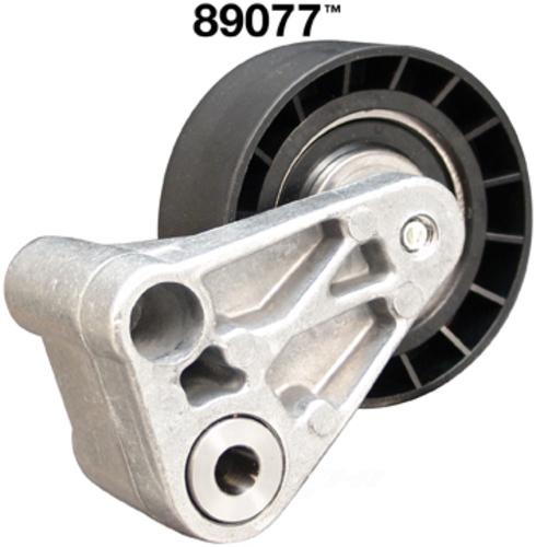 URO Parts 158290 Upper Radiator Hose