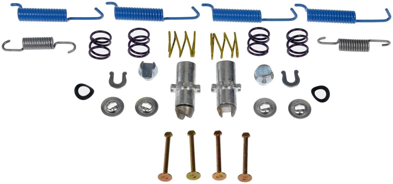 DORMAN - FIRST STOP - Parking Brake Hardware Kit (Rear) - DBP HW17453