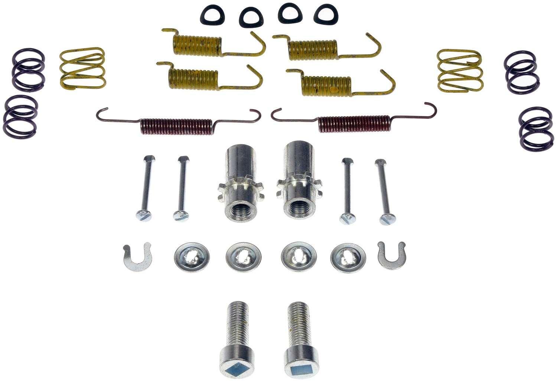 DORMAN - FIRST STOP - Parking Brake Hardware Kit (Rear) - DBP HW7348