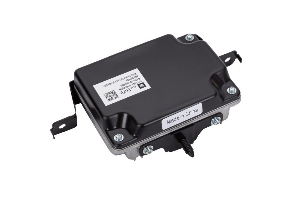 ACDELCO GM ORIGINAL EQUIPMENT - Power Supply Module - DCB 23158670