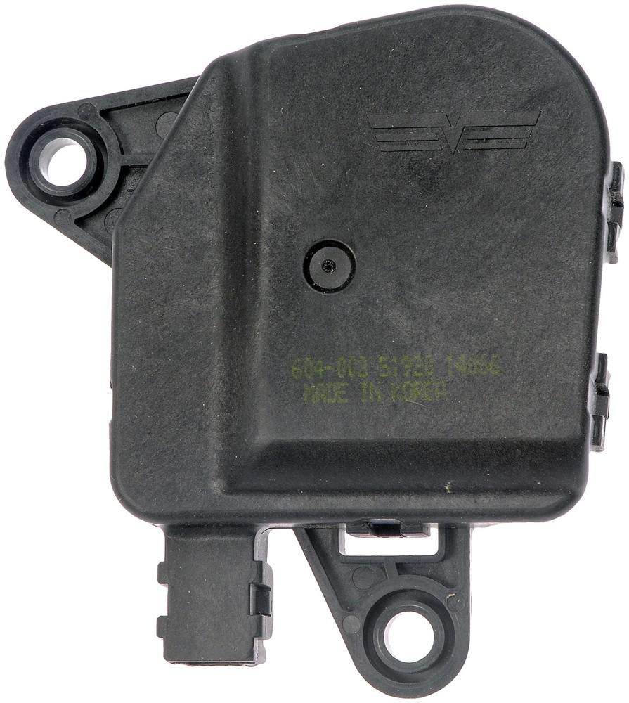 DORMAN OE SOLUTIONS - HVAC Heater Blend Door Actuator - DRE 604-003