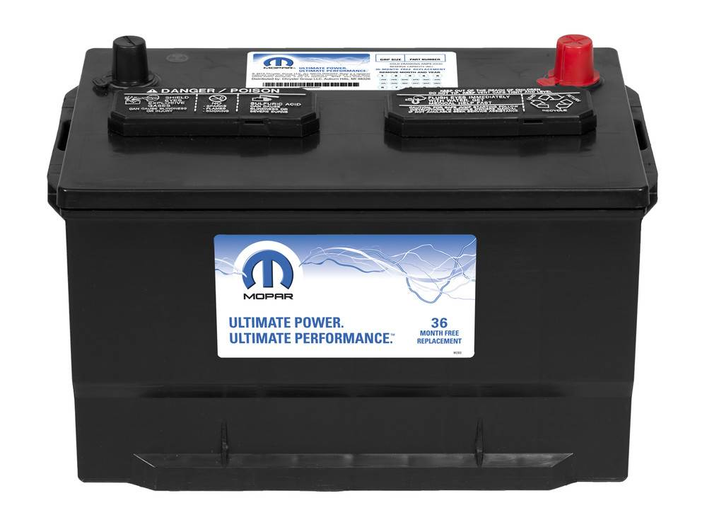 MAGNETI MARELLI OFFERED BY MOPAR - Vehicle Battery - MGM BB065850AA