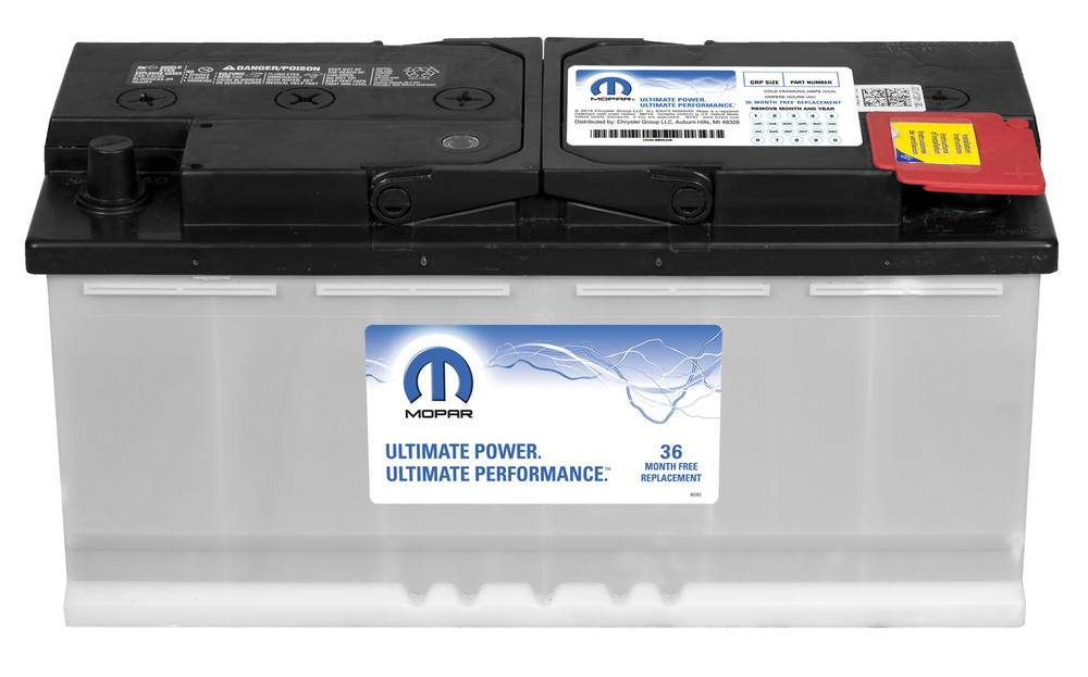 MAGNETI MARELLI OFFERED BY MOPAR - Battery - MGM BBAH8800AA