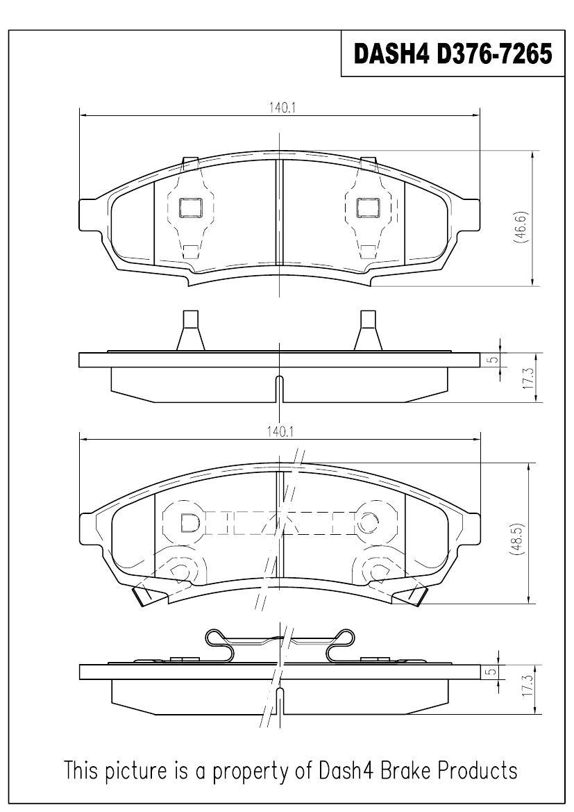 PRONTO DASH 4 - Pronto Metallic Pads (Front) - PDB PMD376