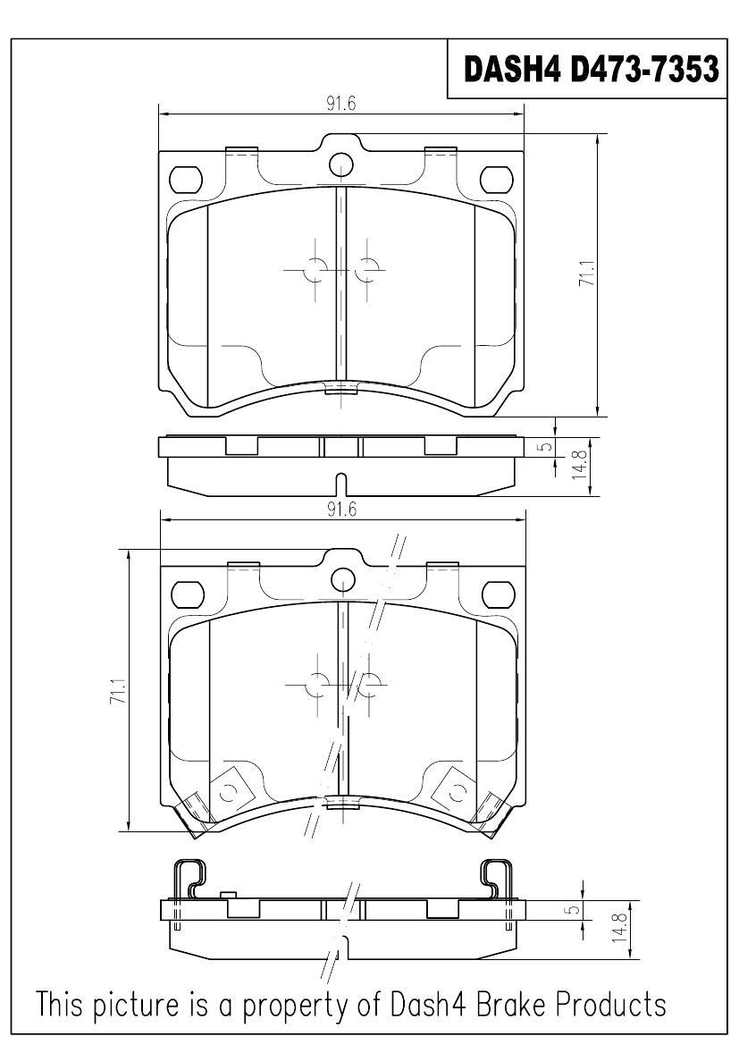 PRONTO DASH 4 - Pronto Metallic Pads (Front) - PDB PMD473