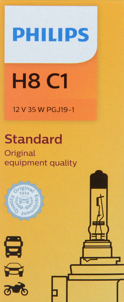 PHILIPS LIGHTING COMPANY - Standard - Single Commercial Pack - PLP H8C1
