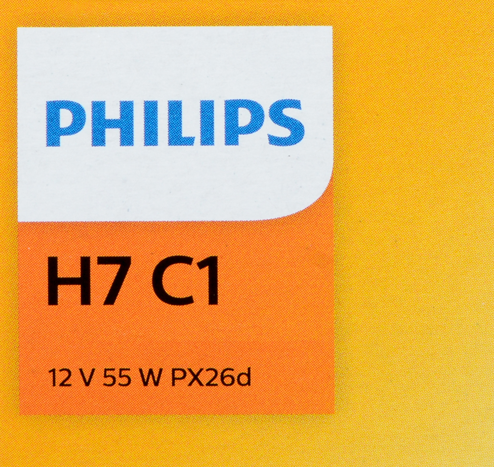 PHILIPS LIGHTING COMPANY - Standard - Single Commercial Pack - PLP H7C1