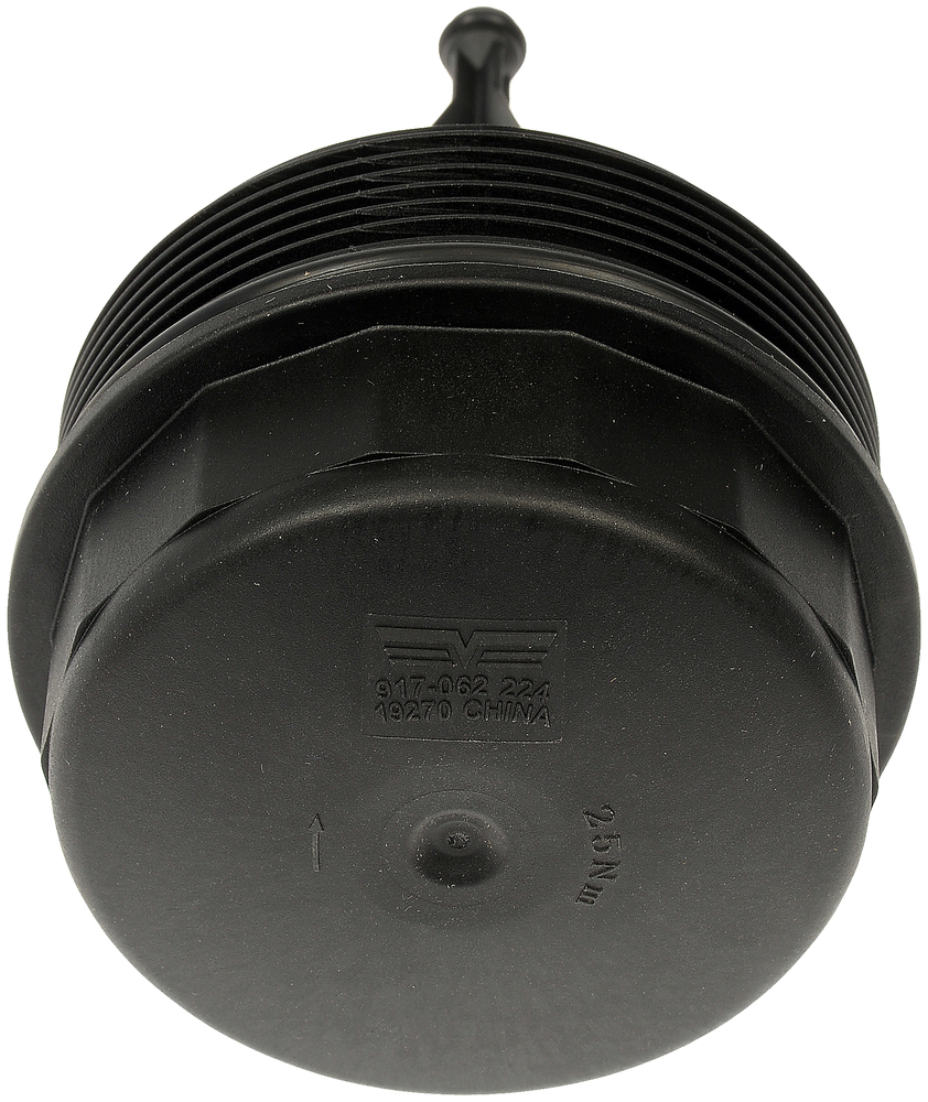 DORMAN - HELP - Engine Oil Filter Cover - RNB 917-062
